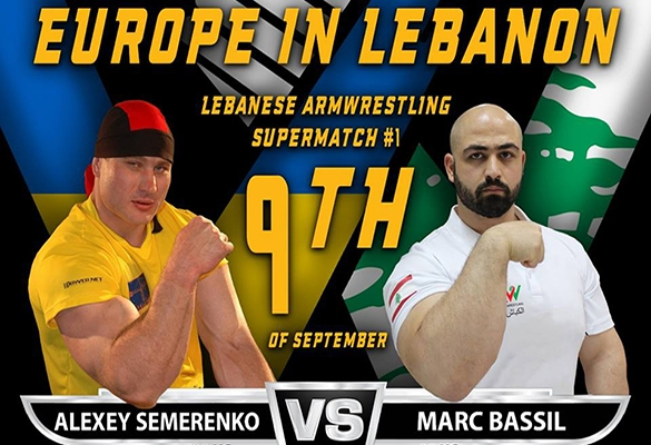 чемпіонат Лівану з армрестлінгу